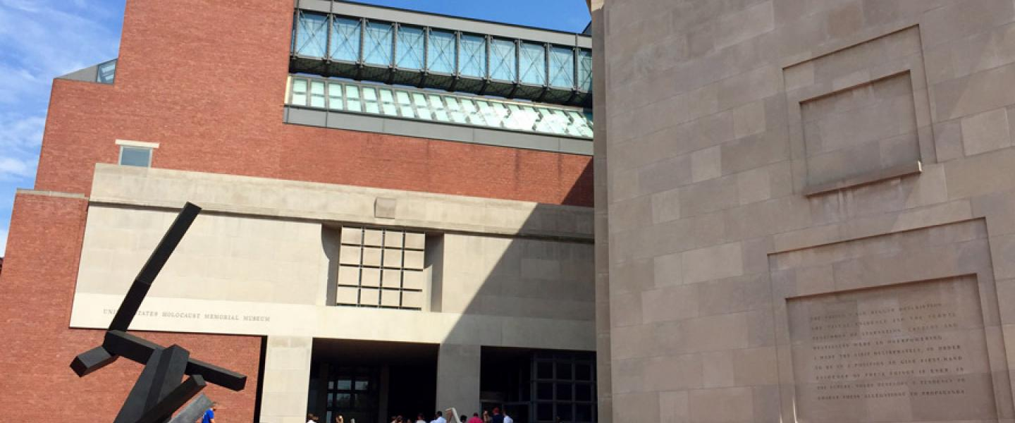 United States Holocaust Memorial Museum in Washington, DC - Museums in DC