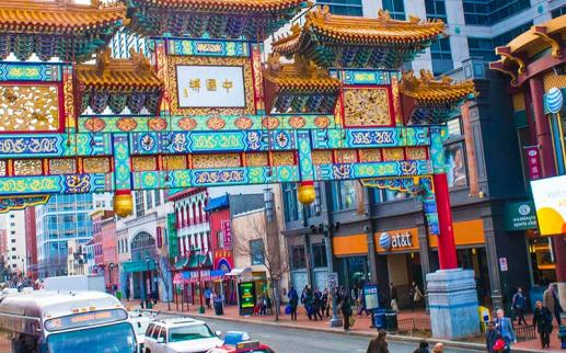 Friendship Archway in Chinatown - Attractions in Washington, DC