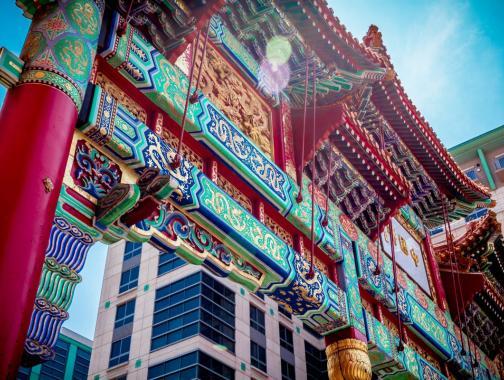 Freundschaftsbogen Chinatown