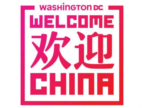 Welcome China: certificación oficial de Washington, DC para participar en el mercado chino