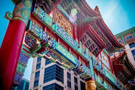 Arco de la amistad Chinatown